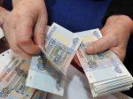 Будет ли в 2018 году повышение пенсий – На сколько вырастет размер пенсий в 2018 году? Кому проиндексируют выплаты?