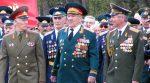Когда будет повышение пенсии военным пенсионерам – Повышение пенсий в 2019 году военным пенсионерам, самые свежие новости