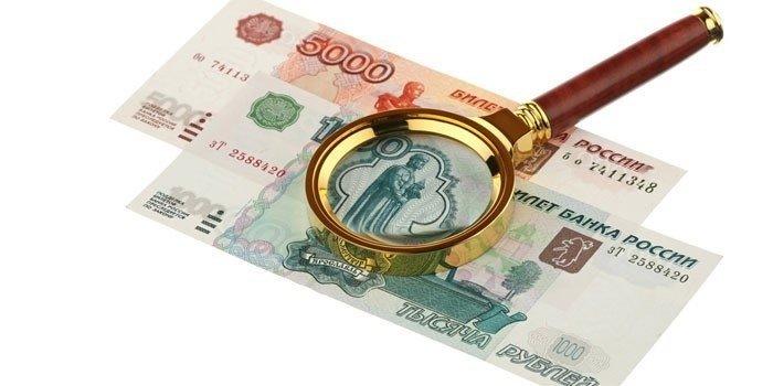 Доплата к пенсии супругу кормильцу на иждивенца