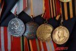 Награды рф для получения ветерана труда – Полный список наград для получения звания ветерана труда