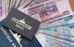 Пенсия в сентябре 2018 не выплачена – Добавка к пенсии в сентябре 2018 года в России. Подробная информация.