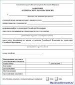 Прибавка к пенсии матерям – Доплата к пенсиям за детей пенсионерам в 2018 году за детей, рожденных в СССР, надбавка за иждивенцев и ребенка-инвалид, повышение пенсии при наличии двух и более детей