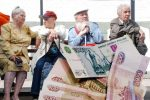 Будет ли еще повышение в этом году пенсии – Повышение пенсии по старости — в 2018 году, пенсионерам, последние новости, будет ли в мае
