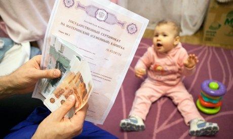 Пособия при рождении в 2019 году в челябинске