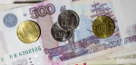 Доплаты московским пенсионерам в 2018 году – Пенсия в Москве с 1 января 2018 года. Повышение пенсий в Москве в 2018 году — доплата к социальному пособию