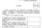 Как узнать о перечислении пенсии на карту сбербанка – Пенсия в Сбербанке России в году: перевод пенсии на карту, накопительная часть пенсии в Сбербанке, Пенсионный эксперт в году