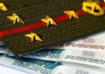 Когда прибавят военным пенсию – Военные пенсии с 1 января 2019 года постановление правительства, расчет пенсий, последние новости и изменения