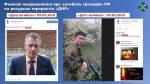 Пенсии военнослужащим рб в 2018 году – Будет ли повышаться пенсия военным пенсионерам в 2018 белоруссии ⋆ Citize