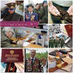 Повышение пенсий военным пенсионерам с 1 октября в 2018 году в россии – Увеличение пенсии военным пенсионерам после 2018 года будет произведено и в два последующих года