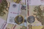 Повысили ли пенсию работающим пенсионерам с 1 августа и на сколько – Пенсии работающим пенсионерам в России: повышение с 1 августа 2018 года, кому повысят, сколько надбавка