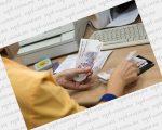 Как получить сразу всю накопительную пенсию – как получить единовременно и забрать при выходе на пенсию, где оформить получение выплаты в РФ не пенсионеру, каковы основные сроки и какие документы будут необходимы, а также каких советов следует придерживаться?
