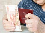 Прибавка к пенсии 10 тысяч – Доплата к пенсии после 80 лет и прибавка 1000 рублей всем пенсионерам в 2019 году: СМИ выяснили подробности