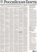 Закон о пенсиях в рф – Федеральный закон о трудовых пенсиях в Российской Федерации — Российская газета