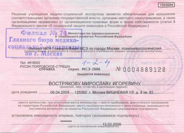 Работающий пенсионер зарплата 20 тыс будет ли получать доплату от москвы