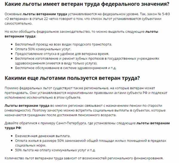 Киргизия гражданство какое