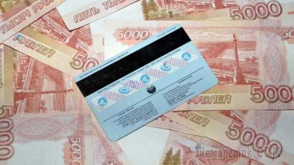 Акт передачи денег по договору купли продажи земельного участка