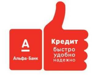 как перевести деньги на карту украины из россии с карты сбербанка