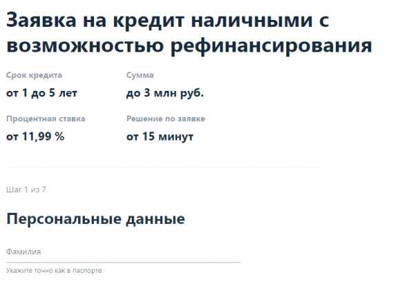 кредиты банка для пенсионеров заявка карта метро москвы 2020 с расчётом времени и новыми станциями селигерская