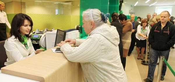 кредит для работающих пенсионеров с низкой процентной ставкой в сбербанке калькулятор