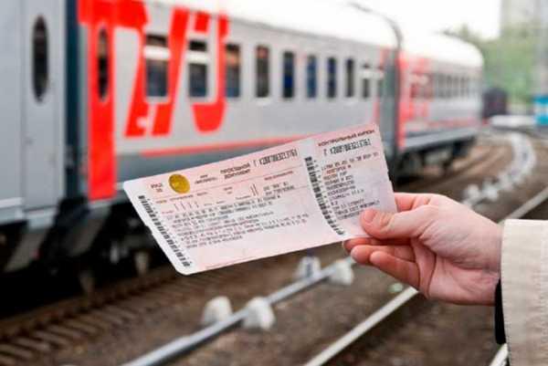 Скидки на билеты на поезд для пенсионеров старше 60