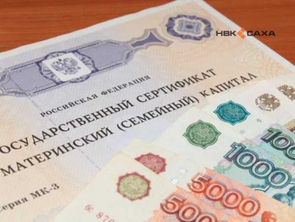 Будет ли разработан законопроект материнскому капиталу на 250000