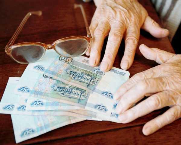 Может ли пенсионный фонд списать деньги со счета без предупреждения