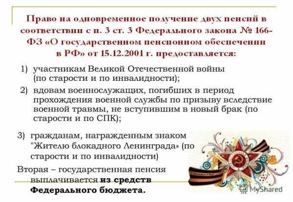 Хабаровский пограничный институт фсб россии поступление 2019 военнослужащим по контракту
