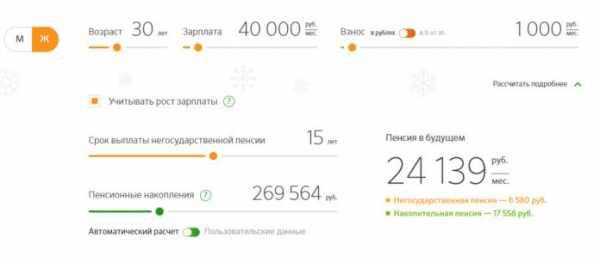 рассчитать кредит в сбербанке калькулятор онлайн казахстан банки москвы кредиты без поручителей