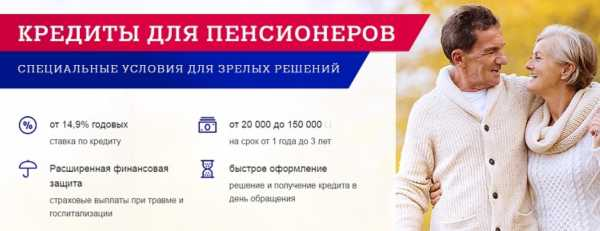 Кредиты на лечение · Кредиты на 500 000 рублей · Кредиты с 18 лет.