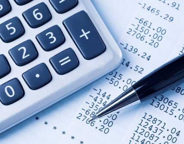 скачать бесплатно калькулятор расчета стажа по трудовой книжке кемеровское отделение 8615 пао сбербанк инн