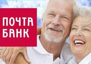 заявка на кредит в сбербанке онлайн подать