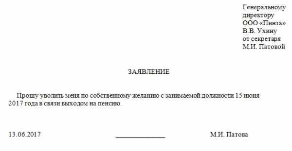Приказ минэкономразвития 921 с последними изменениями 2019